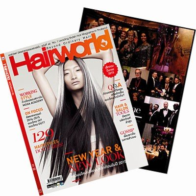 Press Coverage Media Video Magazines Karine Jackson Hair Beauty Covent Garden London